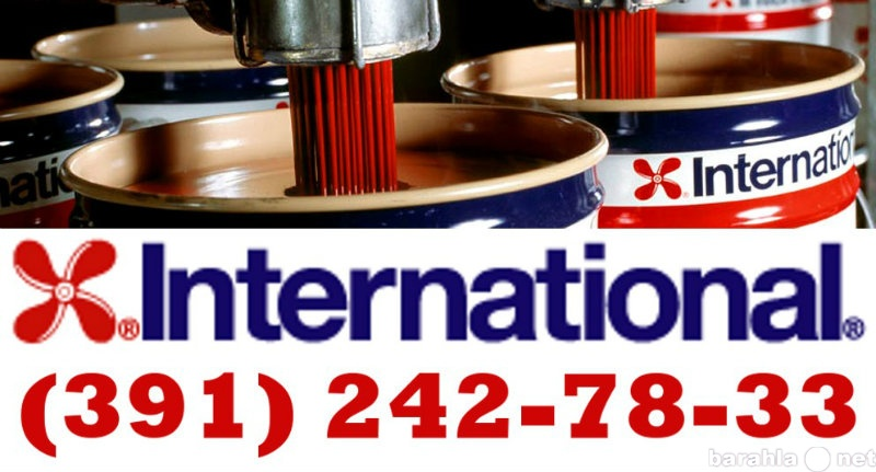 Продам Краска International Красноярск