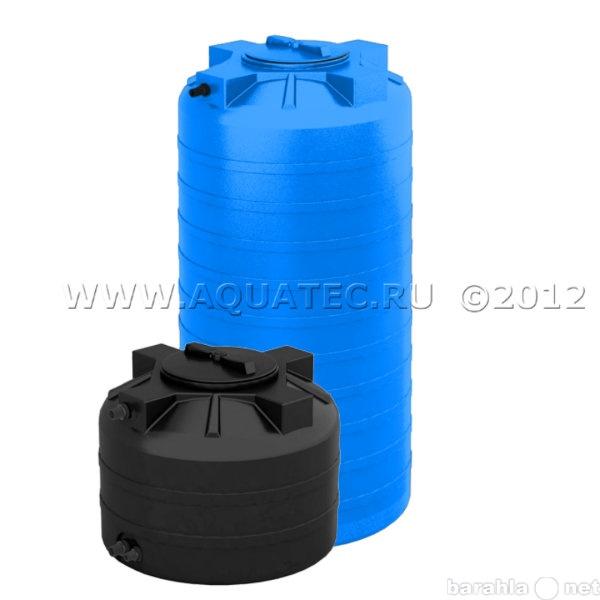 Продам Баки для воды Aquatech