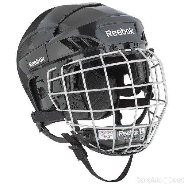 Куплю хоккейный комплект