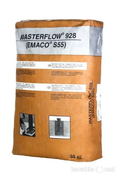 Продам: Masterflow 928 (emaco S55)