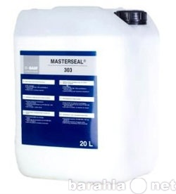 Продам MasterProtect H 303 / masterseal 303