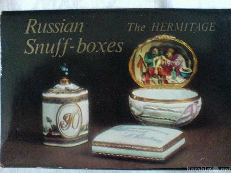 Продам Набор открыток Русские табакерки