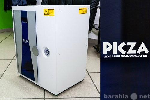 Продам Лазерный трехмерный сканер