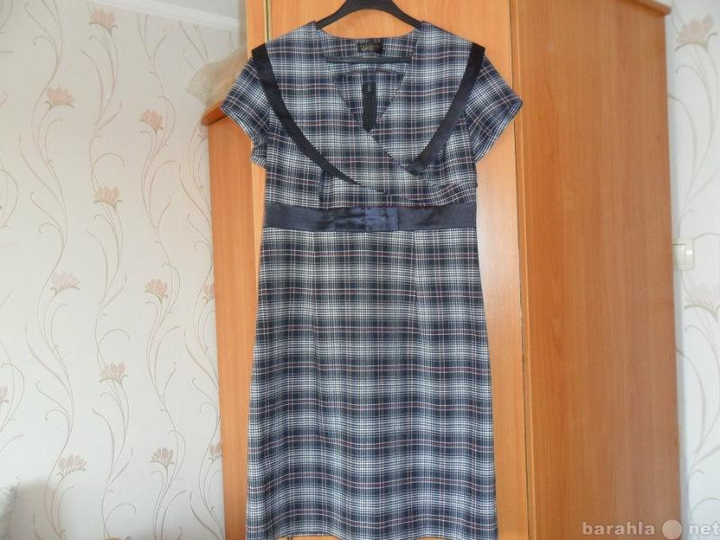 Продам женское новое платье, р.46-48