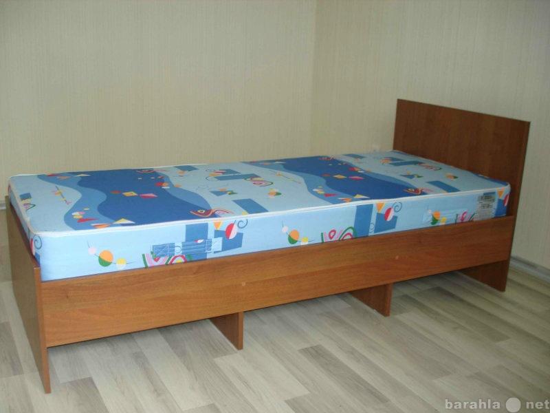 Продам Кровати (доступная мебель)