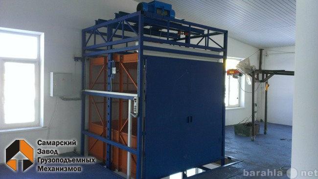 Продам Грузовой подъемник (лифт) консольный