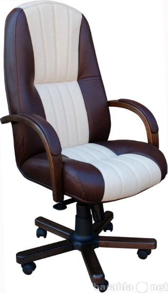 Продам Офисные кресла от ПРОИЗВОДИТЕЛЯ!