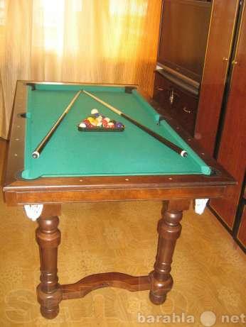 Продам Домашнее казино: бильярд, рулетка, покер