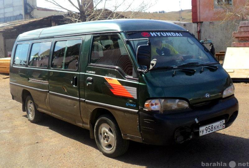купить микроавтобус в улан-удэ кинофильмов Любовь