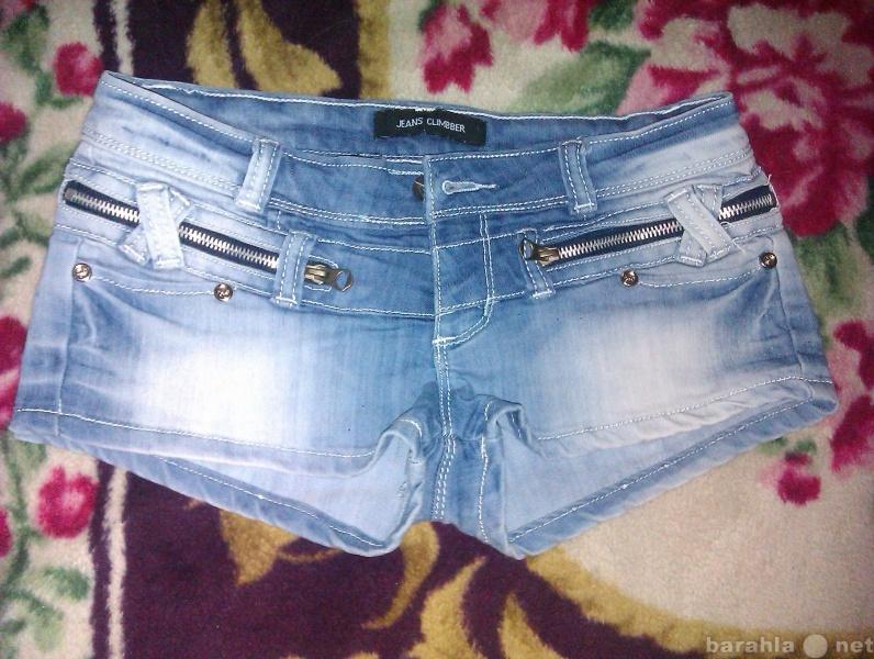 Продам шорты джинсовые
