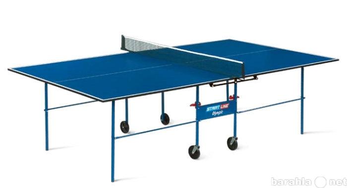 Продам Теннисный стол Start Line Olympic с сетк