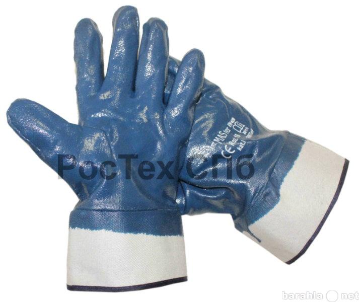 Продам Перчатки облитые нитрилом манжет резинка