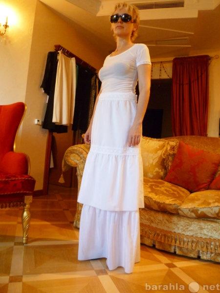 Продам Белая юбка в пол
