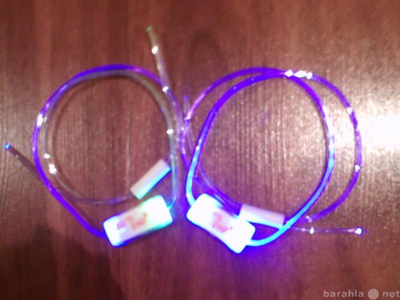 Продам светящиеся шнурки разноцветные