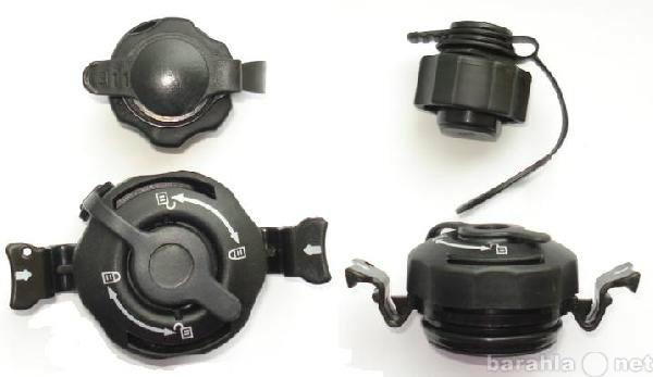Продам: Клапан для надувного матраца intex