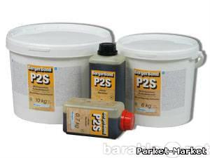 Продам: Паркетная химия Berger-Seidle