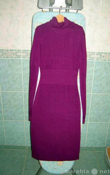 Продам Теплое бордовое платье 40р