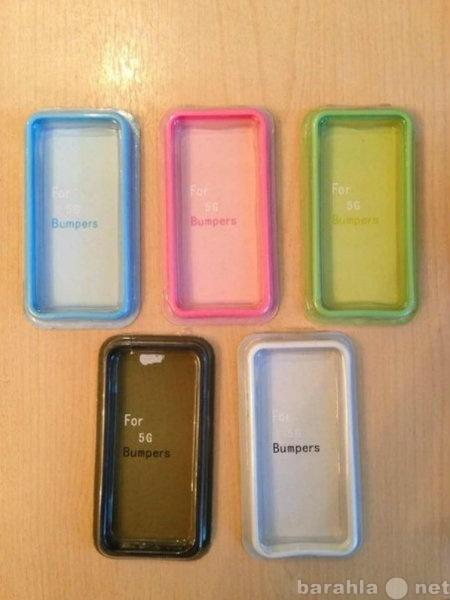 Продам Бампера на iPhone 5