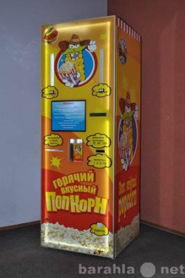 Продам торговый автомат