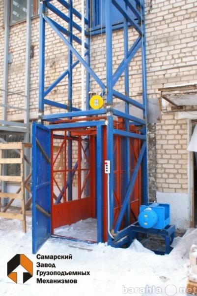 Продам Грузовой подъемник (лифт)