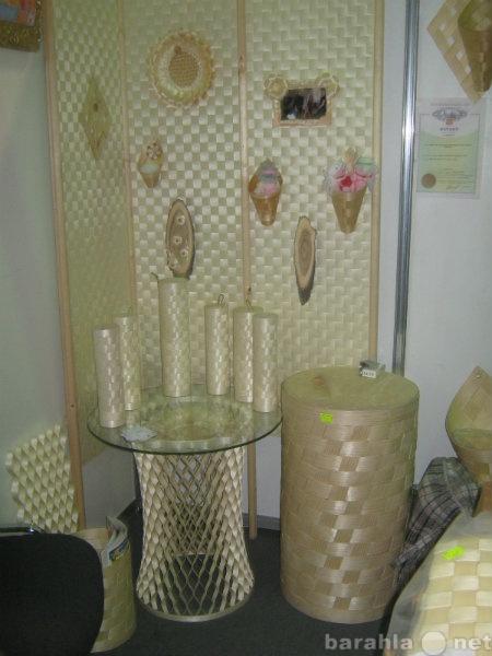 Продам: Изделия из шпона осины, сосны.
