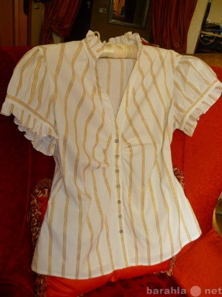 Продам Белая блузка в золотую полосочку
