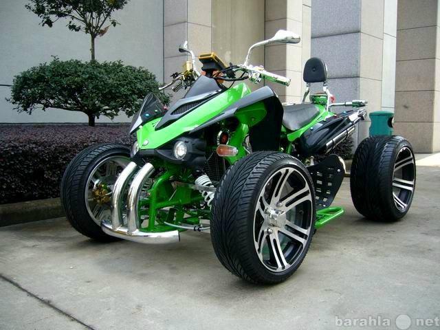 Продам квадроцикл