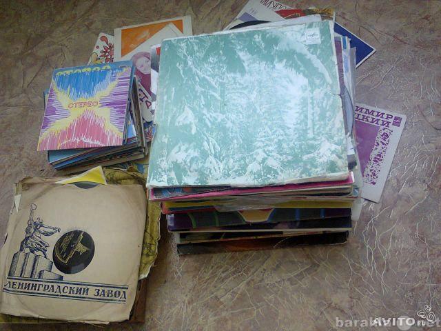 Продам: Коллекция грампластинок (около ста штук)