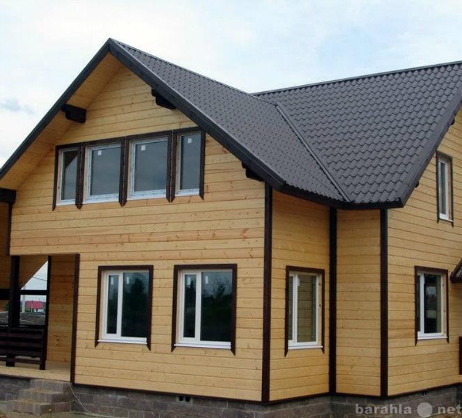 Продам: Пиломатериалы для строительства домов
