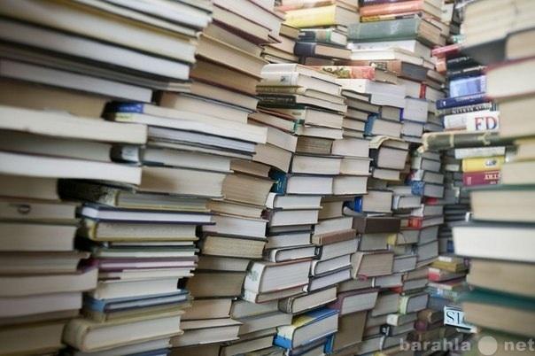 Продам Учебники 1-11