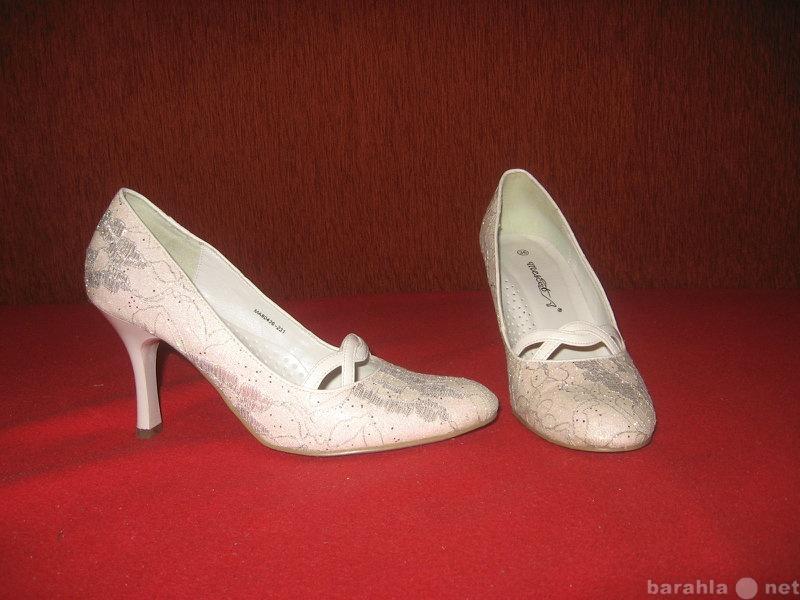 Продам туфли молочного цвета