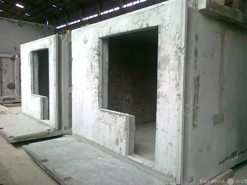 Купить блок комнату из бетона подбор составов бетонной смеси