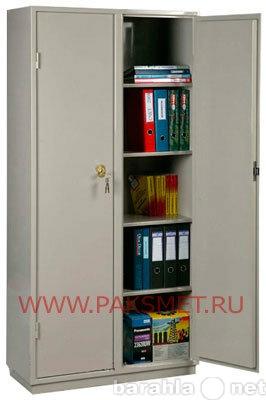 Продам Металлические сейфы, шкафы, стеллажи