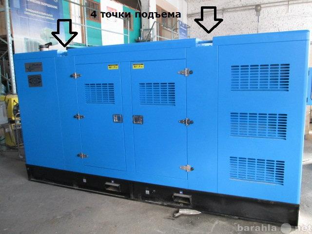 Продам Дизель генератор 200 кВт в кожухе