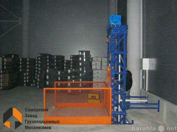 Продам Мачтовый (консольный) подъёмник