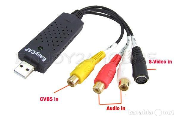 Продам: Устройство видеозахвата EasyCAP USB 2.0