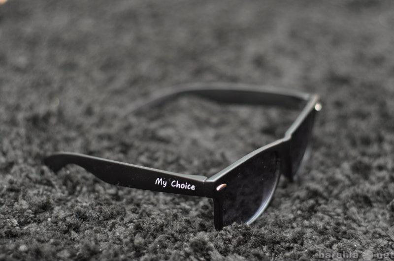 11515ec0dccf Купить ОПТОМ ОЧКИ   Солнцезащитные очки в Сочи — объявление № Т ...