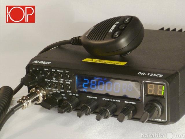 Продам: радиостанции (рации) и антенны