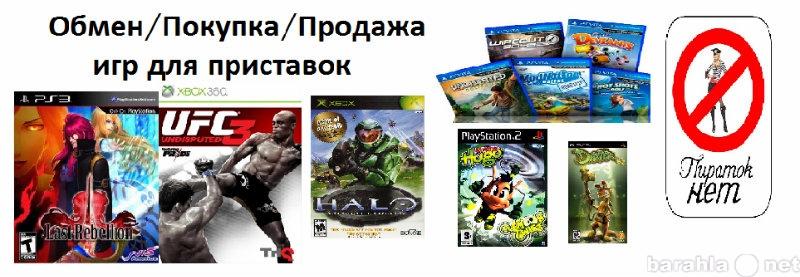 Продам: Лицензия на PS3 PS2 PSP XBOX360