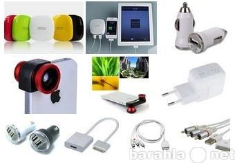 Продам Блоки-зарядки для путешественников
