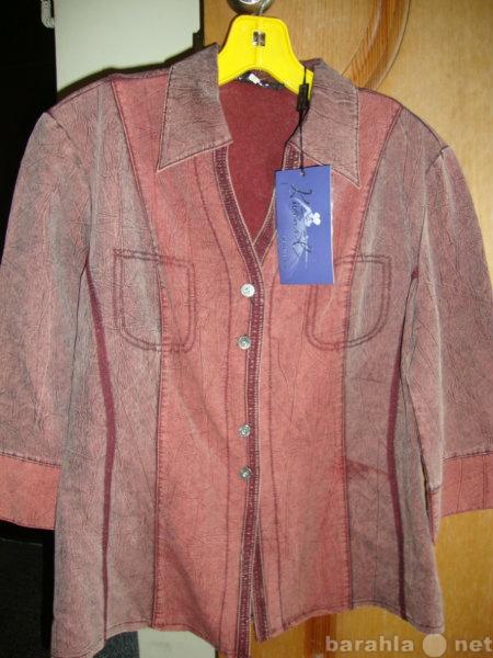 Продам Новая женская блузка р-р 44-46