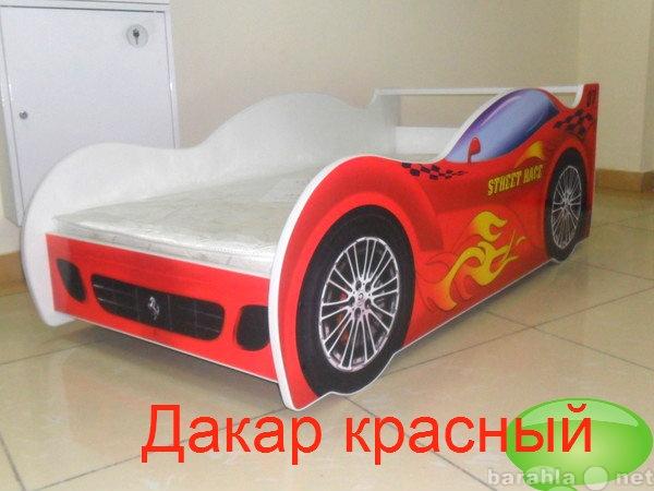 Продам Кровать-машинка Дакар с матрасом
