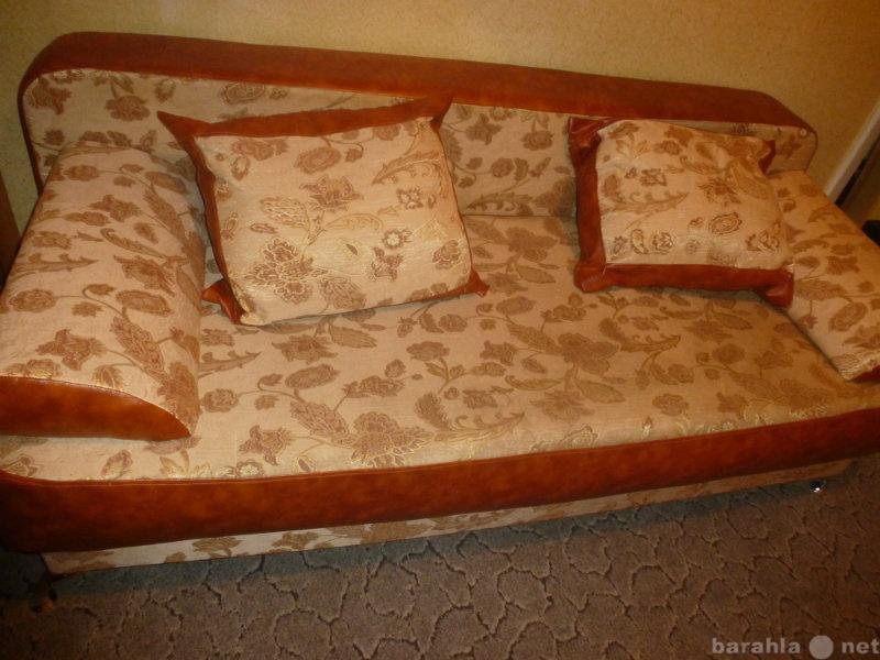 Продам любимый диван б/у Jerry Springer