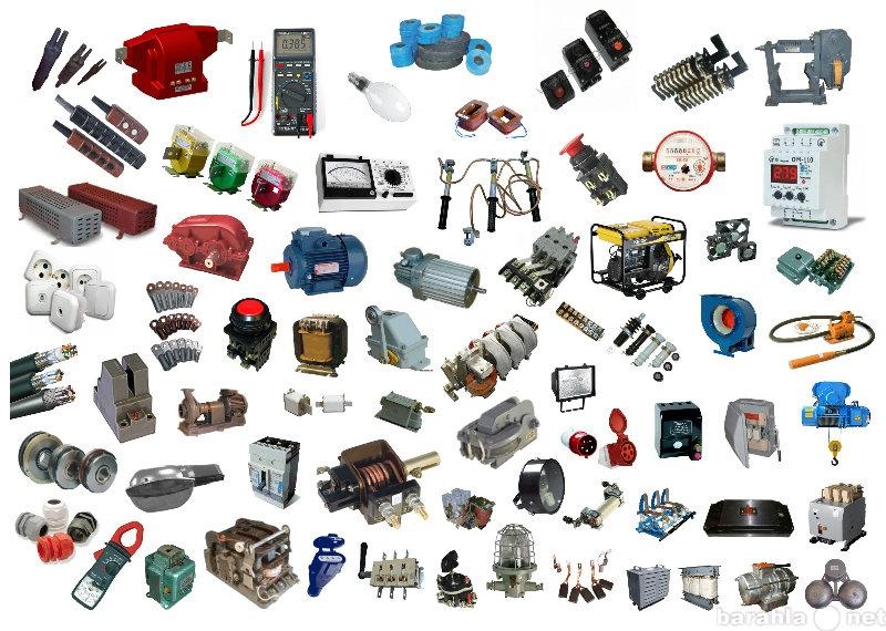 Продам Продам электрооборудование