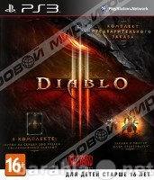 Продам Diablo III (PS3) Комплект