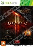 Продам Diablo III (Xbox 360) Комплект