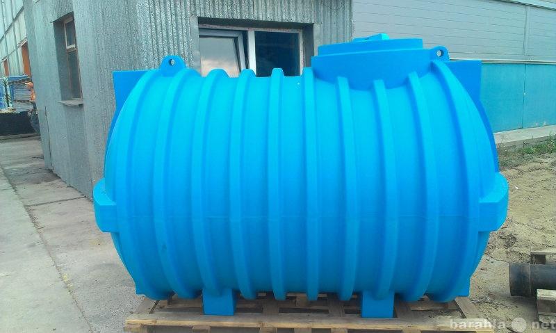 Продам Резервуар полиэтиленовый от 10 до 50 куб