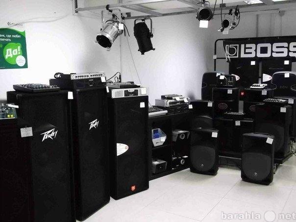Продам Звуковое и Световое оборудование.