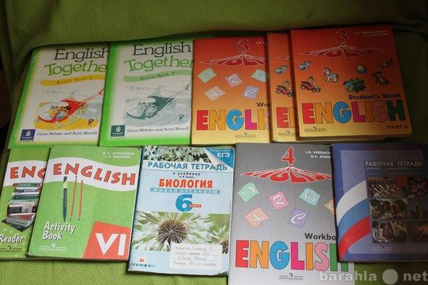 Продам учебники и пособия