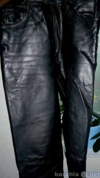 Продам Джинсы кожаные (Бельгийские)